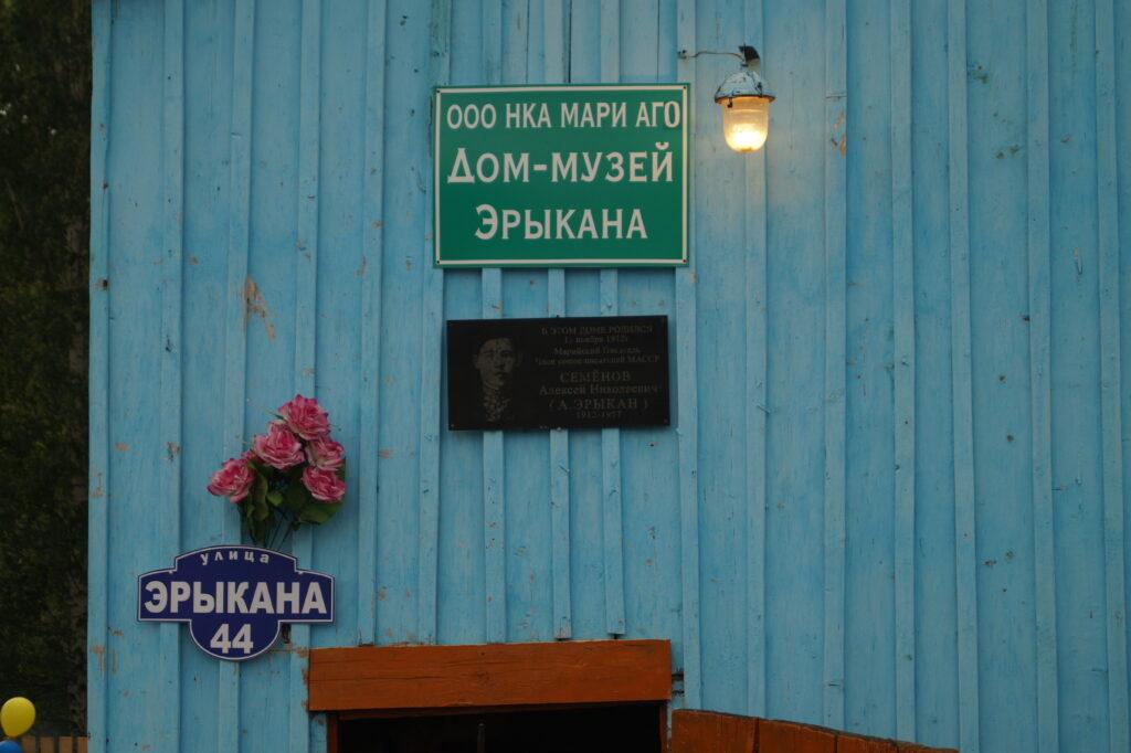 Урал кундемысе марий – тӱп калык. Мер каҥаш вуйверын черетан заседанийже Парма кундемыште эртен